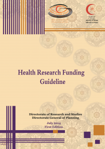 Health Res Funding Guideline 2015 En Cover Pg