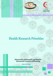 Health Res Priorities 2014 En Cover Pg